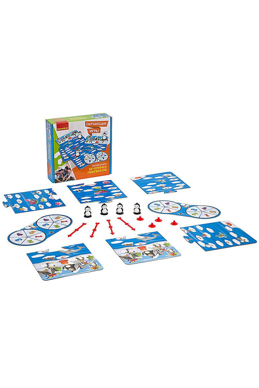 Обучающая игра для детей BONDIBON 157596 купить оптом от производителя. Совместная покупка игрушек в OptMoyo