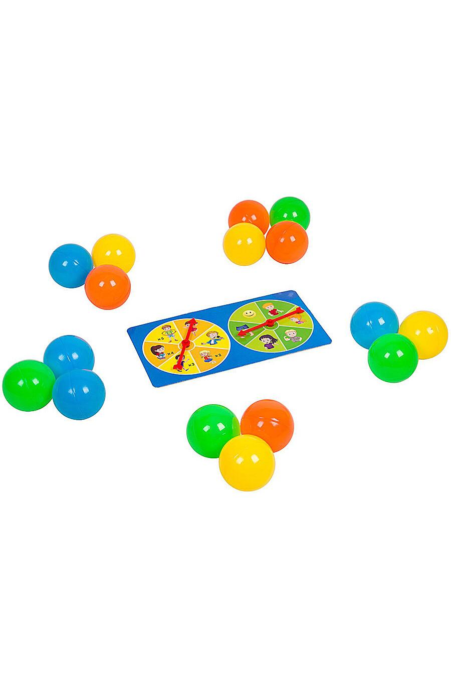 Обучающая игра для детей BONDIBON 157597 купить оптом от производителя. Совместная покупка игрушек в OptMoyo