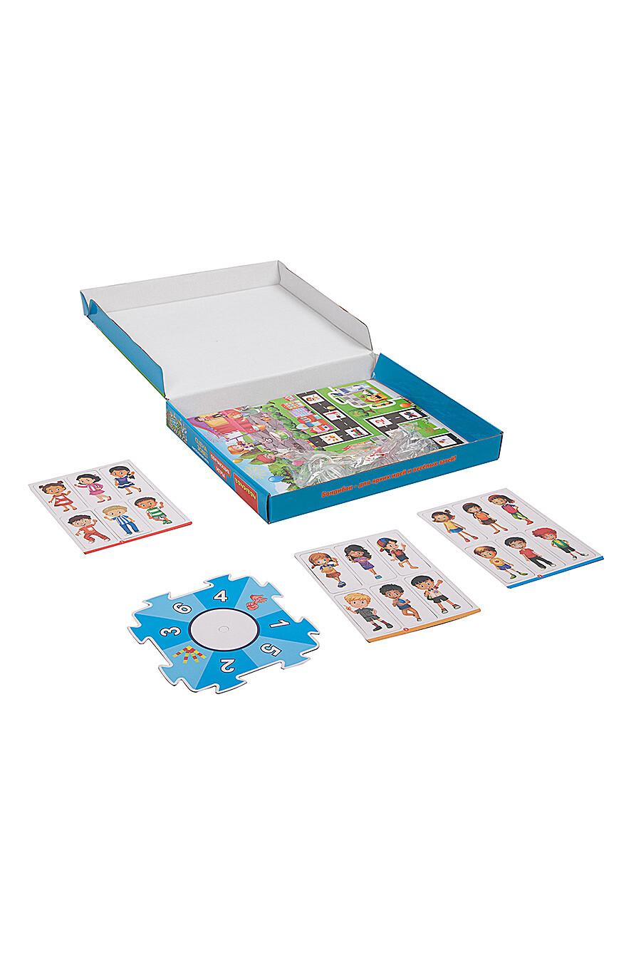 Обучающая игра для детей BONDIBON 157600 купить оптом от производителя. Совместная покупка игрушек в OptMoyo