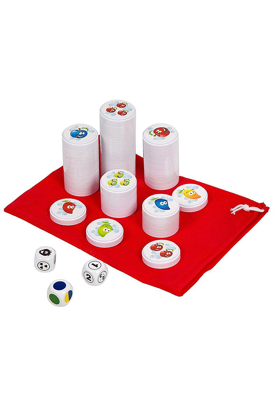 Обучающая игра для детей BONDIBON 157620 купить оптом от производителя. Совместная покупка игрушек в OptMoyo