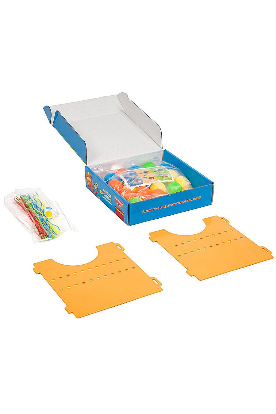 Обучающая игра для детей BONDIBON 157636 купить оптом от производителя. Совместная покупка игрушек в OptMoyo
