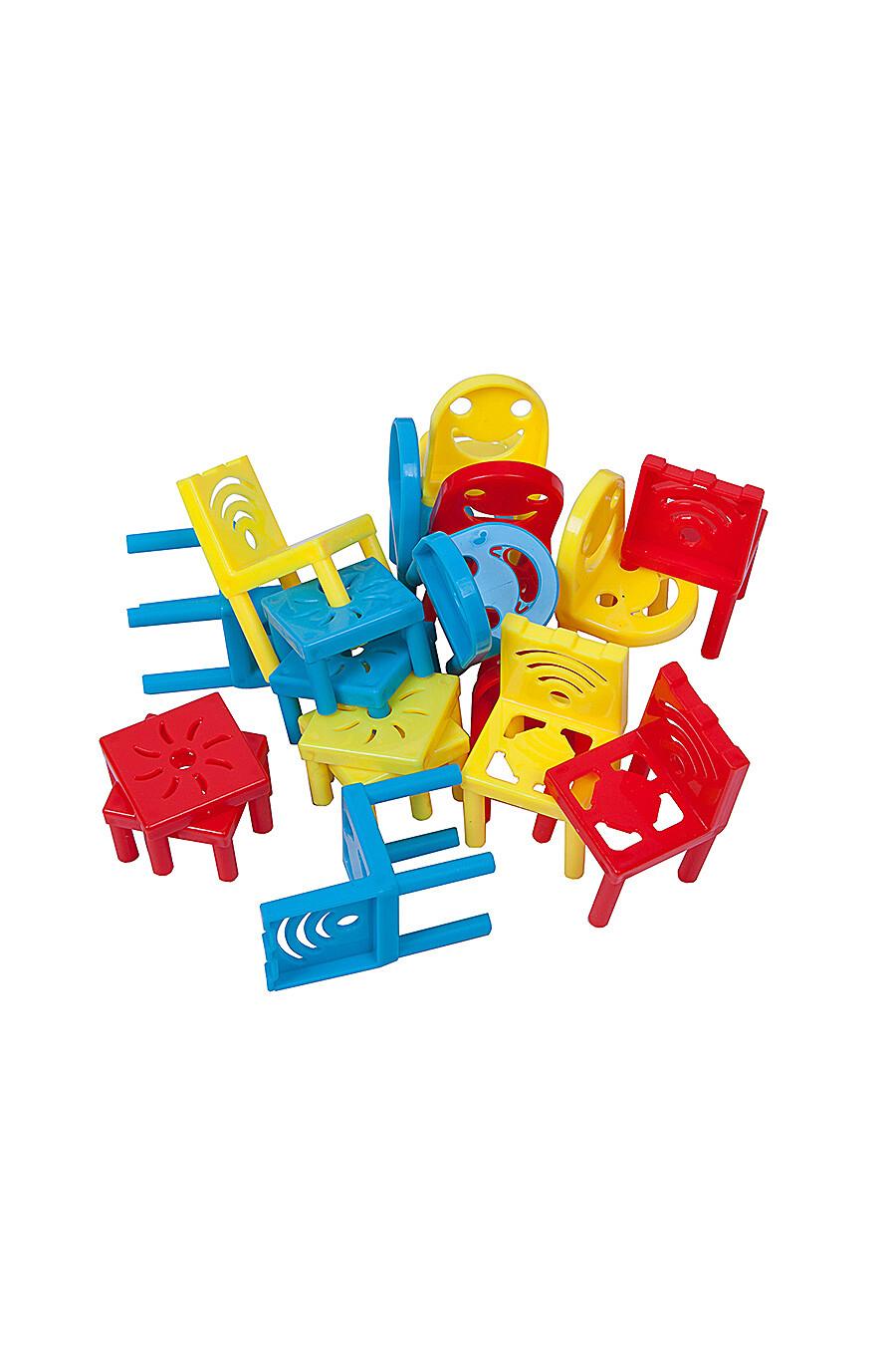 Обучающая игра для детей BONDIBON 157648 купить оптом от производителя. Совместная покупка игрушек в OptMoyo