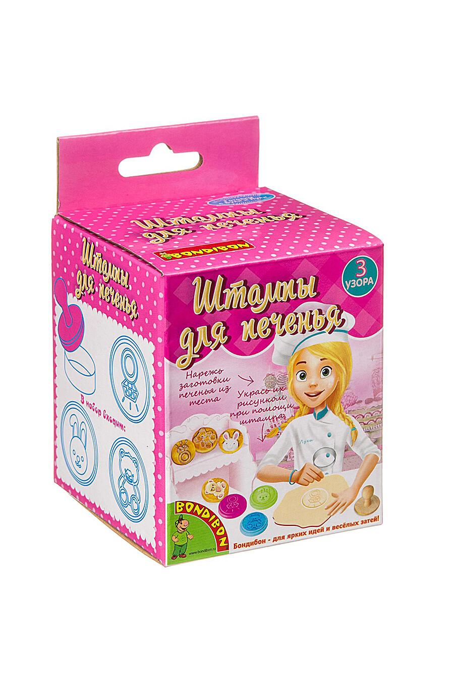 Французские опыты для детей BONDIBON 157691 купить оптом от производителя. Совместная покупка игрушек в OptMoyo