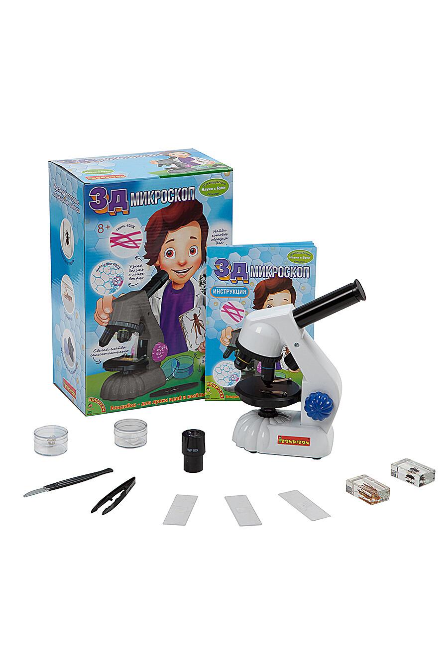Французские опыты для детей BONDIBON 157699 купить оптом от производителя. Совместная покупка игрушек в OptMoyo