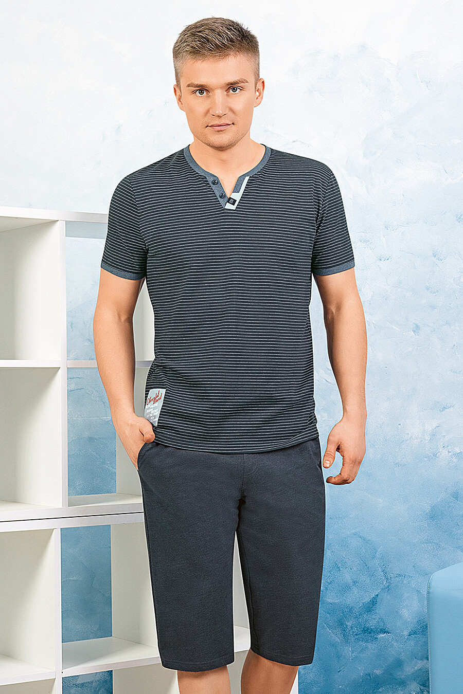 Комплект для мужчин CLEVER 158032 купить оптом от производителя. Совместная покупка мужской одежды в OptMoyo