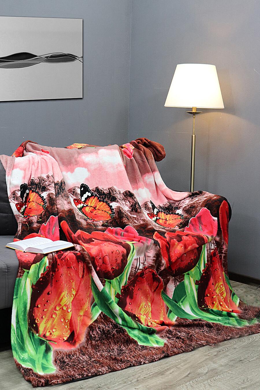 Плед для дома AMORE MIO 158059 купить оптом от производителя. Совместная покупка товаров для дома в OptMoyo