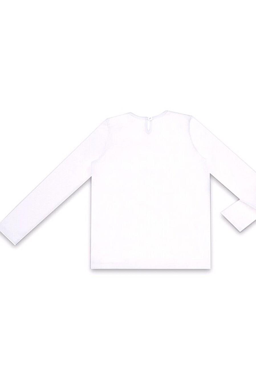 Джемпер для девочек Archi 158190 купить оптом от производителя. Совместная покупка детской одежды в OptMoyo