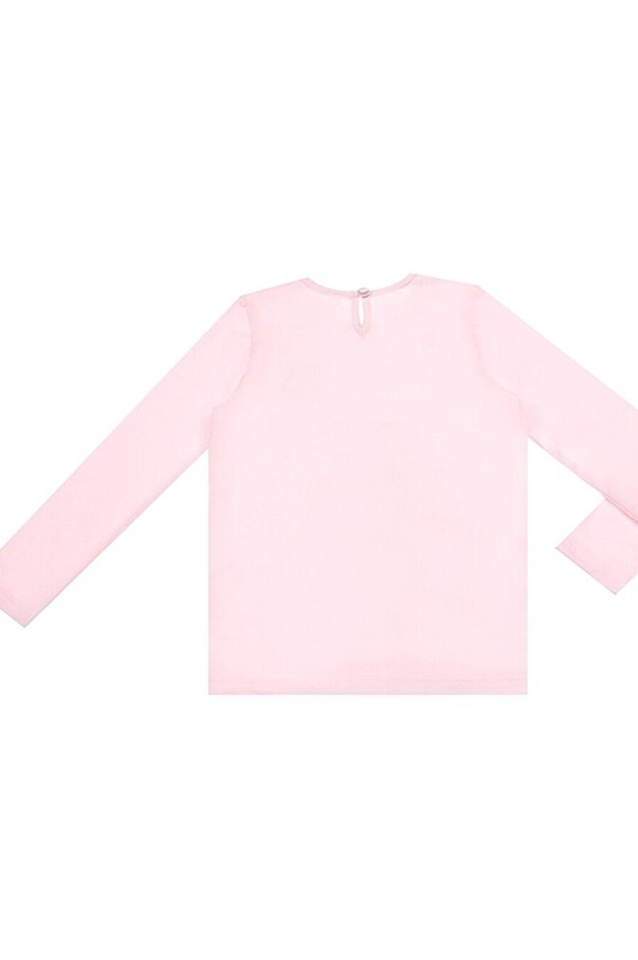 Джемпер для девочек Archi 158192 купить оптом от производителя. Совместная покупка детской одежды в OptMoyo