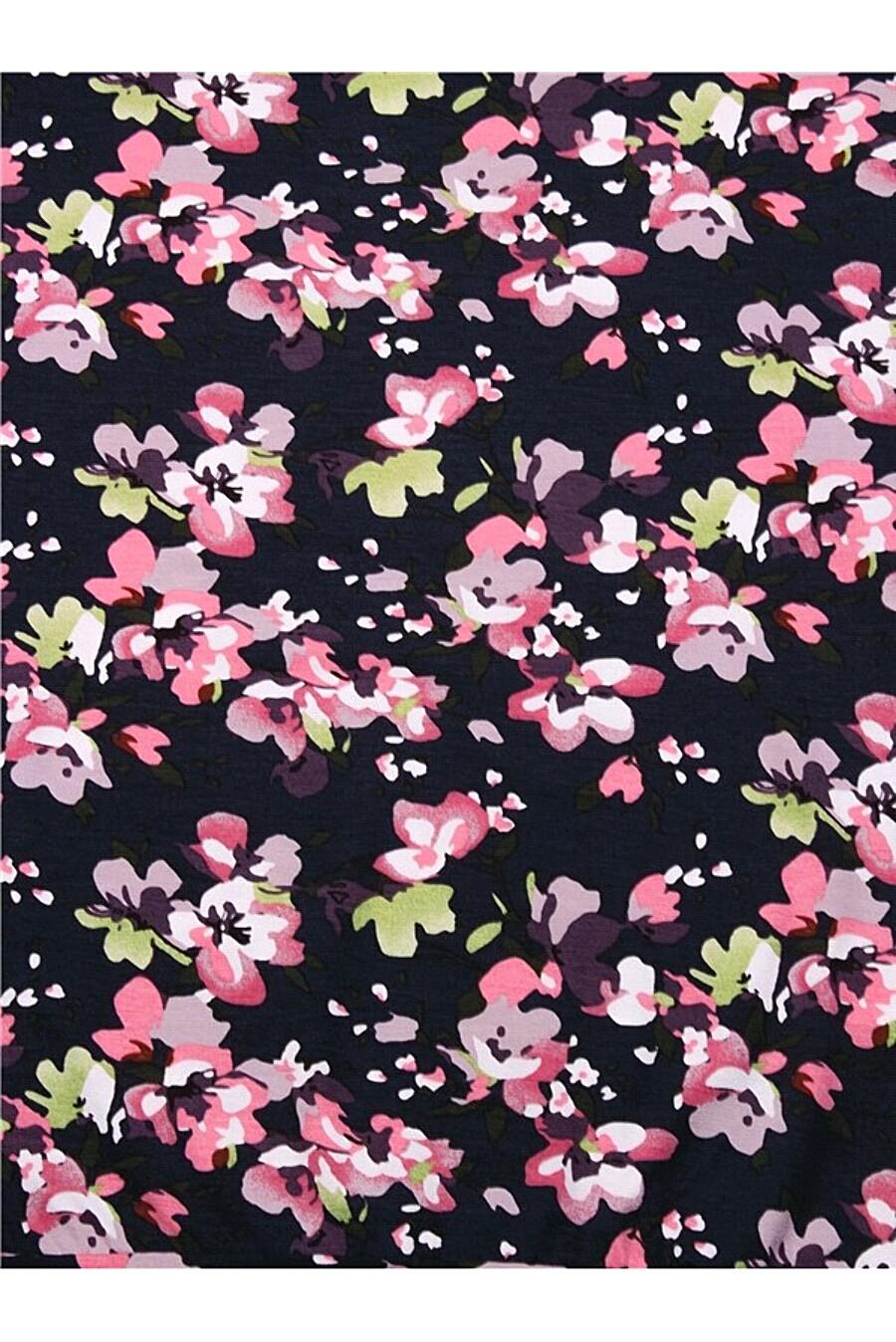 Блузка для женщин Archi 158205 купить оптом от производителя. Совместная покупка женской одежды в OptMoyo