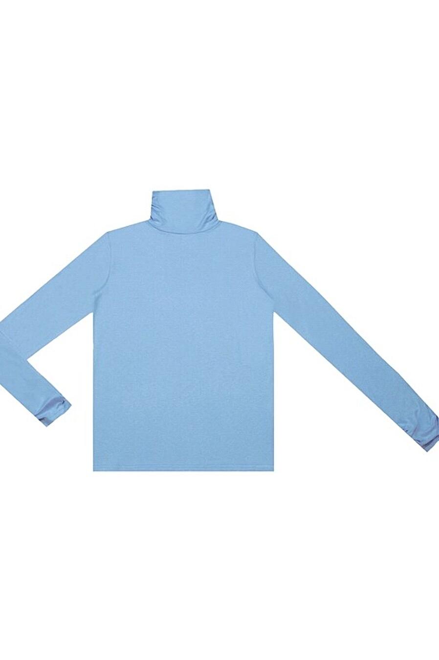 Водолазка для женщин Archi 158208 купить оптом от производителя. Совместная покупка женской одежды в OptMoyo