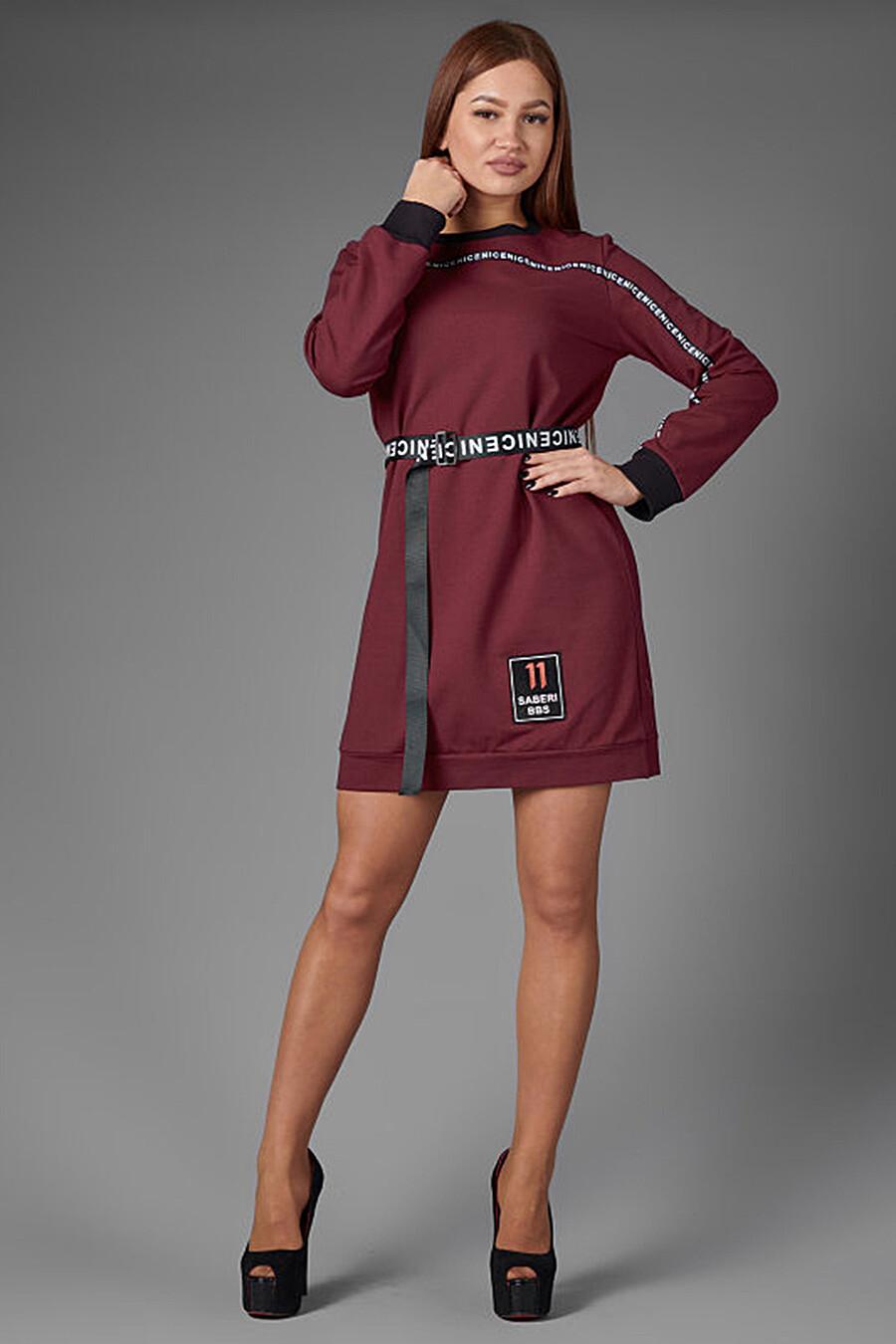 Платье для женщин ALTEX 158250 купить оптом от производителя. Совместная покупка женской одежды в OptMoyo