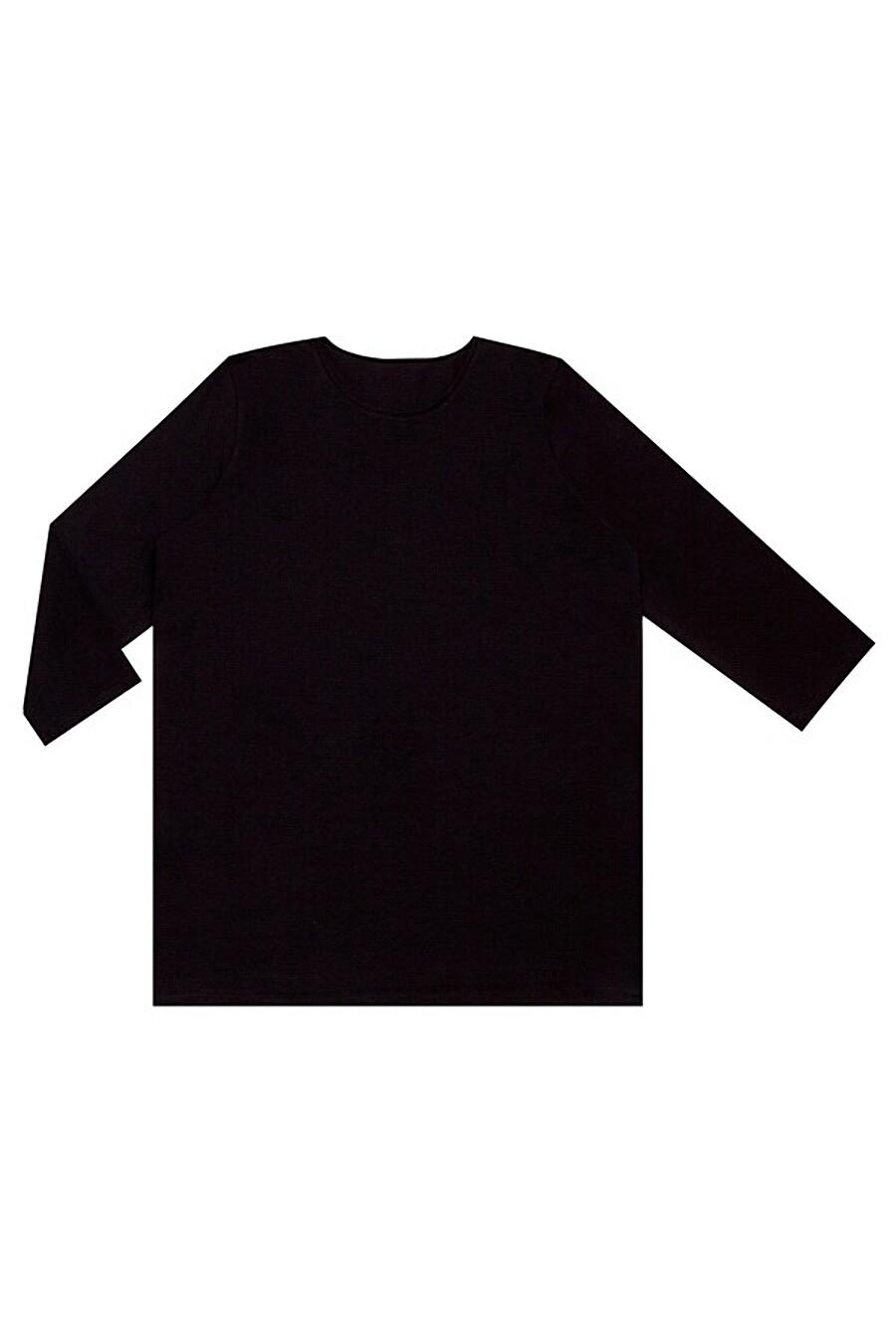 Джемпер для женщин Archi 158286 купить оптом от производителя. Совместная покупка женской одежды в OptMoyo
