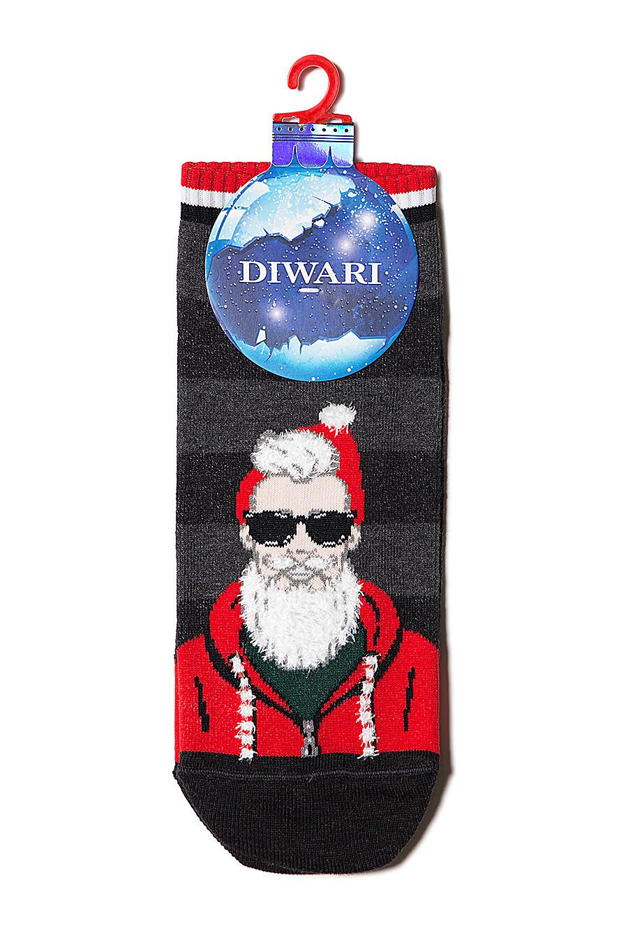 Носки для мужчин DIWARI 158448 купить оптом от производителя. Совместная покупка мужской одежды в OptMoyo