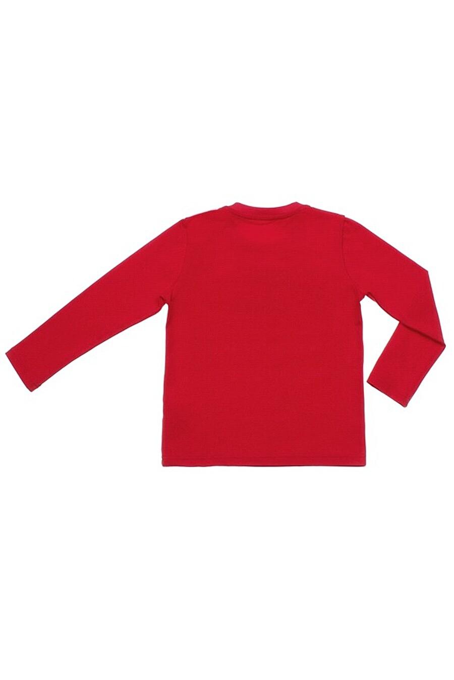 Лонгслив для мальчиков Archi 158472 купить оптом от производителя. Совместная покупка детской одежды в OptMoyo