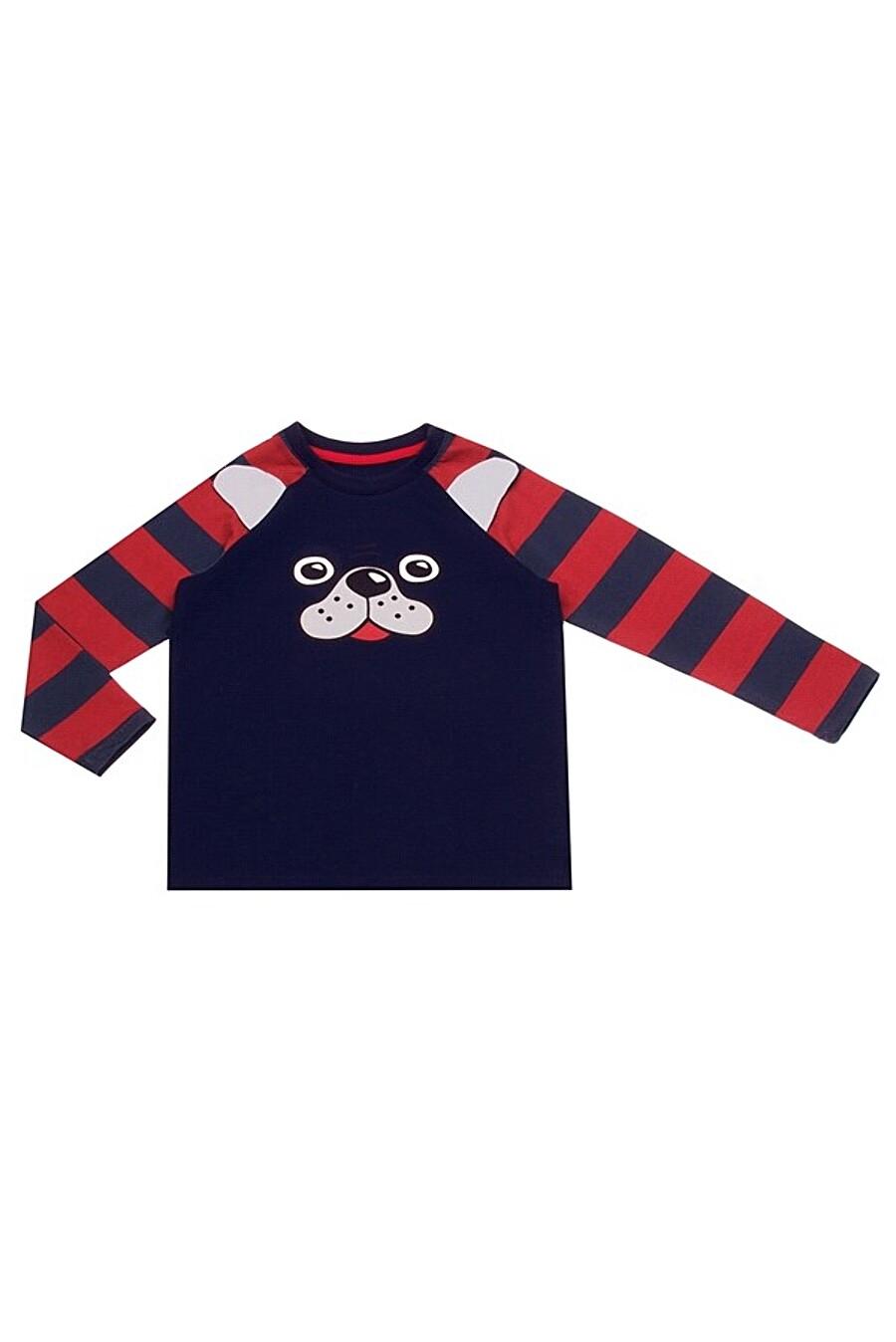 Лонгслив для мальчиков Archi 158481 купить оптом от производителя. Совместная покупка детской одежды в OptMoyo