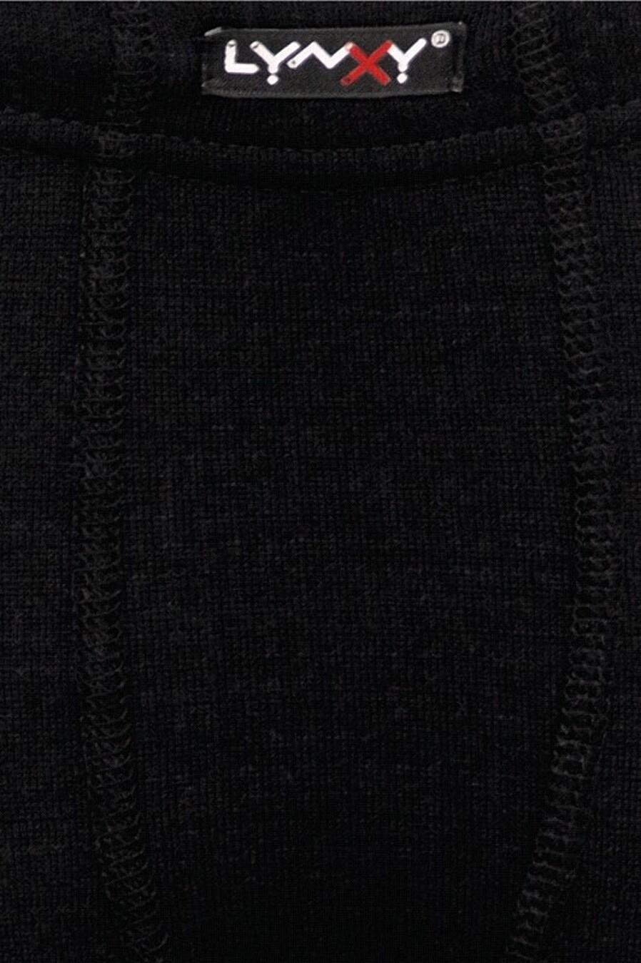 Кальсоны для мальчиков Archi 158495 купить оптом от производителя. Совместная покупка детской одежды в OptMoyo