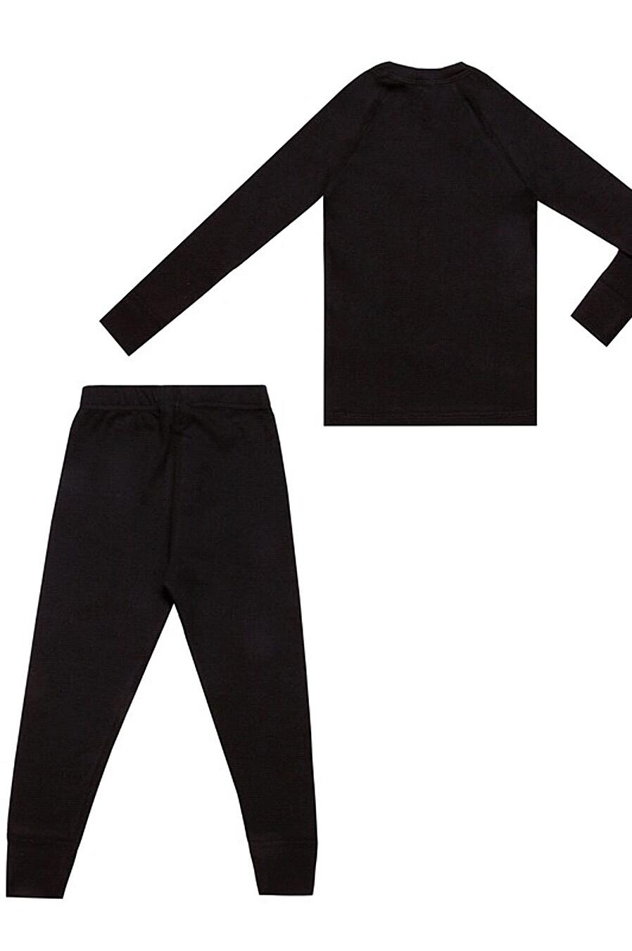 Комплект нательний для мальчиков Archi 158516 купить оптом от производителя. Совместная покупка детской одежды в OptMoyo
