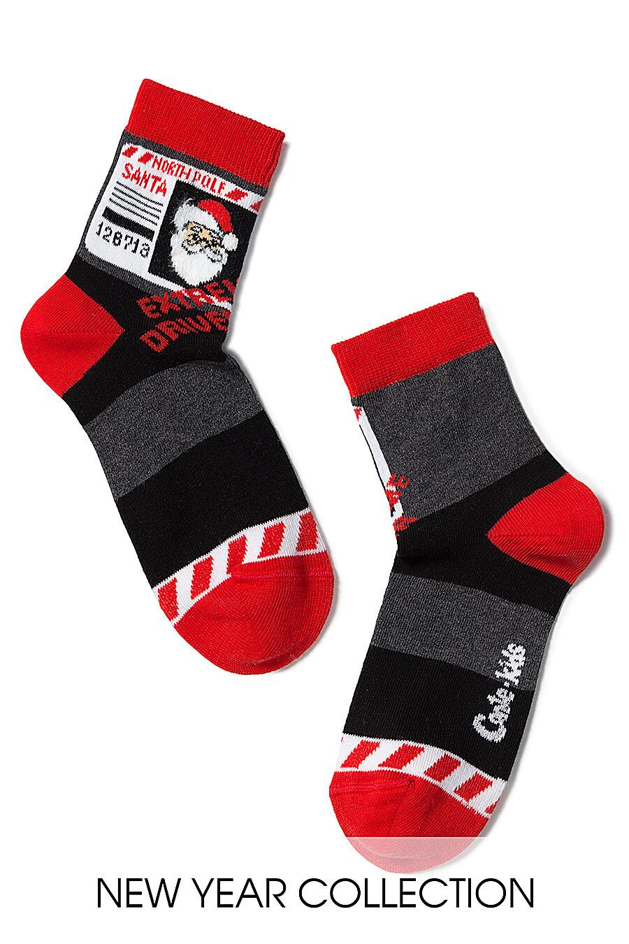Носки для мальчиков CONTE KIDS 158534 купить оптом от производителя. Совместная покупка детской одежды в OptMoyo