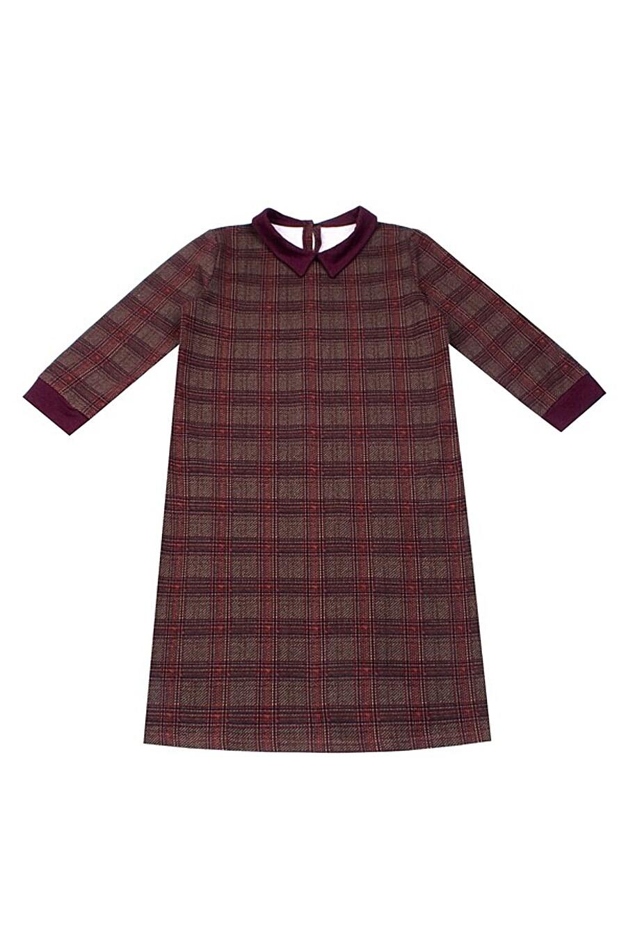 Платье для девочек Archi 158547 купить оптом от производителя. Совместная покупка детской одежды в OptMoyo