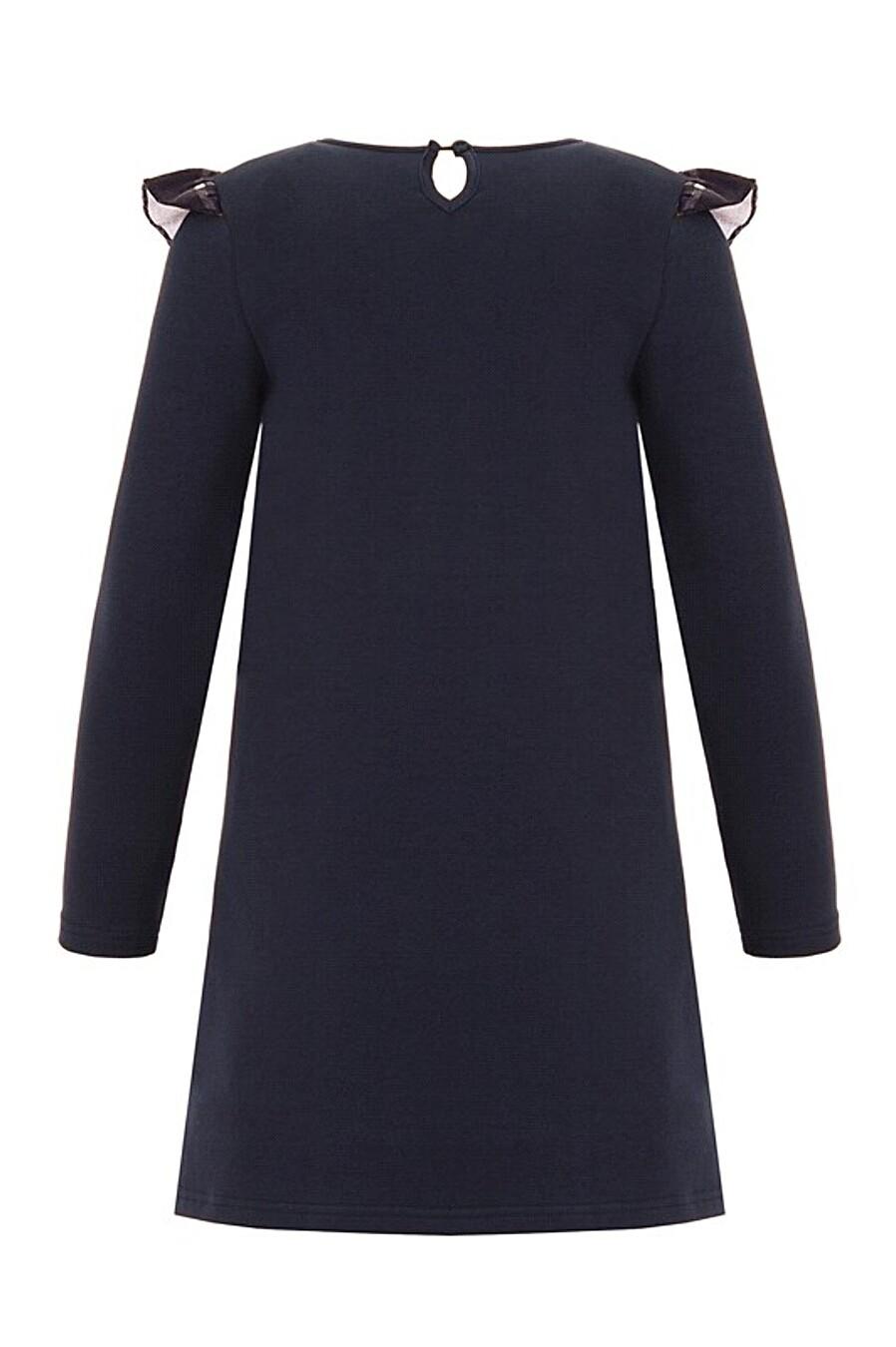 Платье для девочек Archi 158560 купить оптом от производителя. Совместная покупка детской одежды в OptMoyo