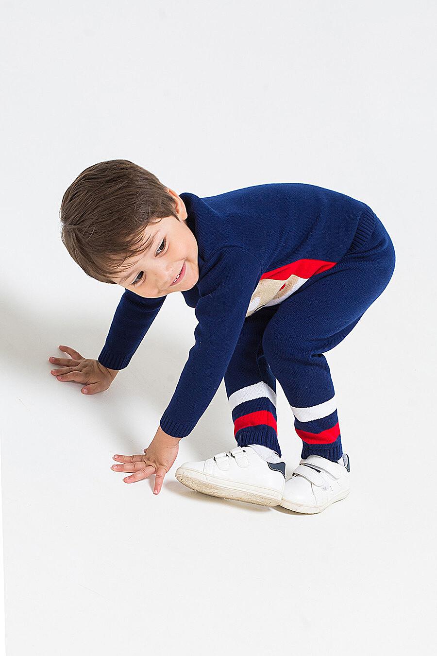 Костюм (Брюки+Джемпер) для мальчиков OPTOP 158615 купить оптом от производителя. Совместная покупка детской одежды в OptMoyo