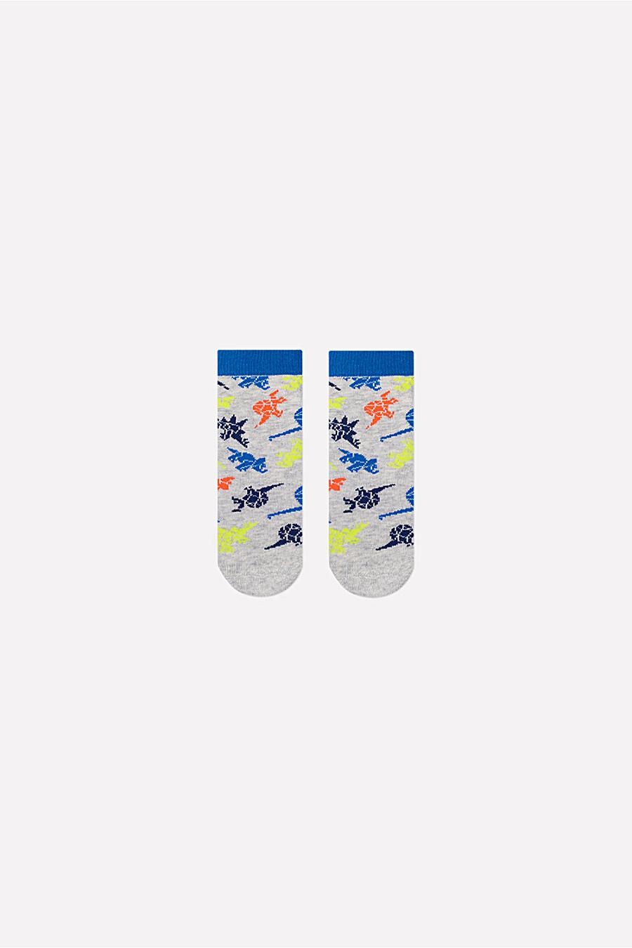 Носки для мальчиков CROCKID 158669 купить оптом от производителя. Совместная покупка детской одежды в OptMoyo