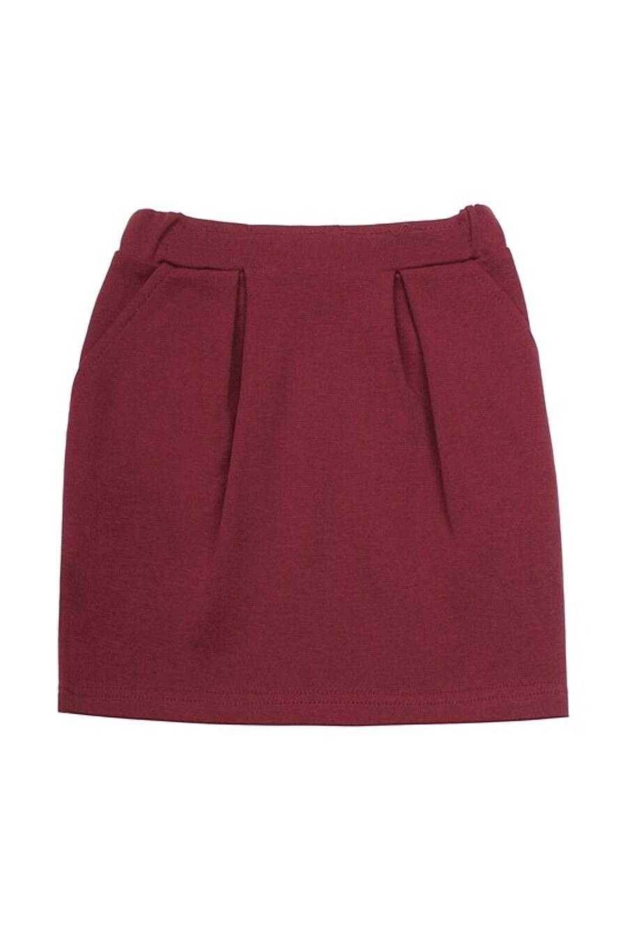 Юбка для девочек Archi 158756 купить оптом от производителя. Совместная покупка детской одежды в OptMoyo
