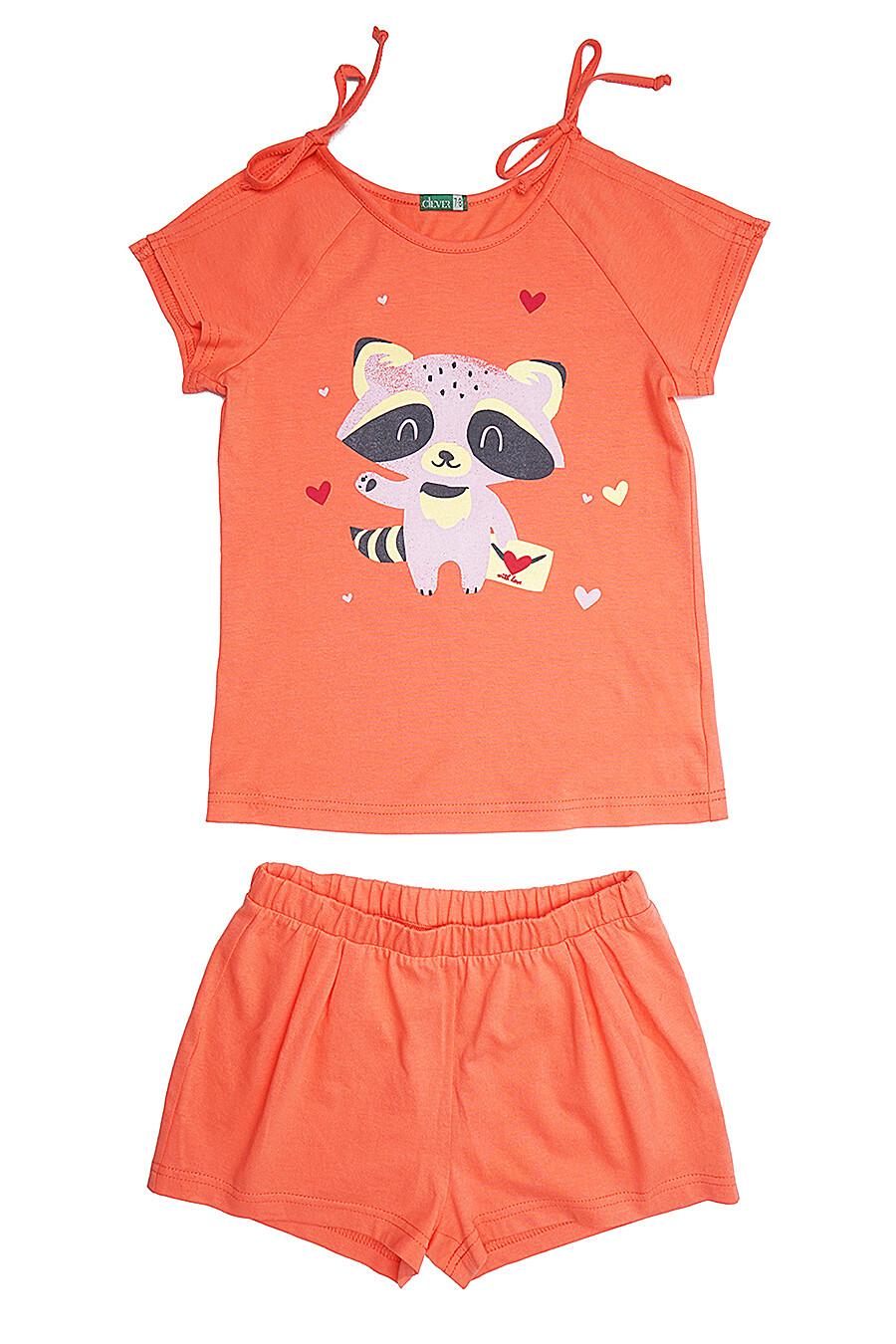 Комплект для девочек CLEVER 158827 купить оптом от производителя. Совместная покупка детской одежды в OptMoyo