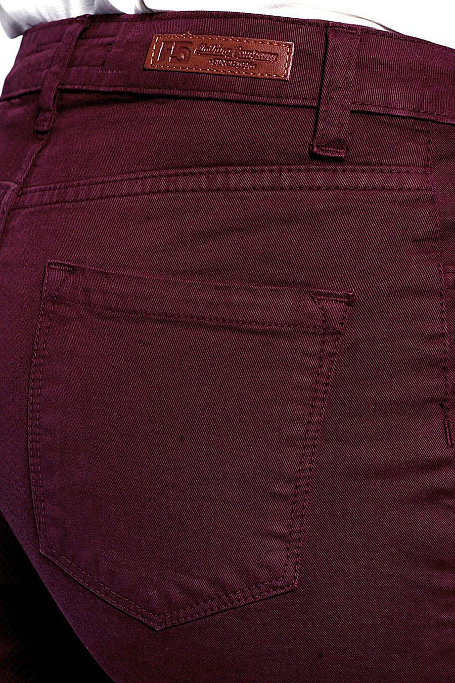 Джинсы для женщин F5 158858 купить оптом от производителя. Совместная покупка женской одежды в OptMoyo