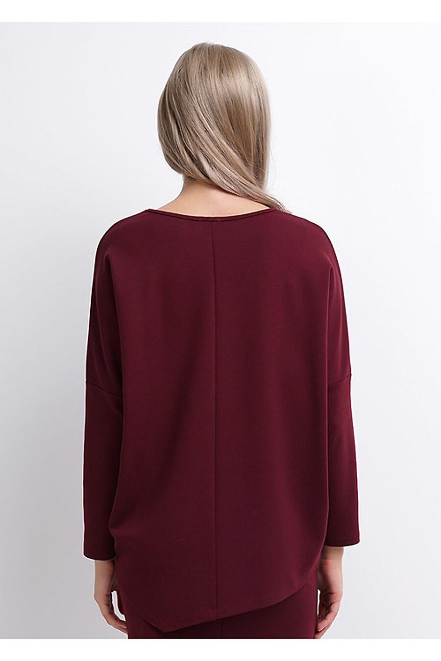 Джемпер для женщин CLEVER 159044 купить оптом от производителя. Совместная покупка женской одежды в OptMoyo
