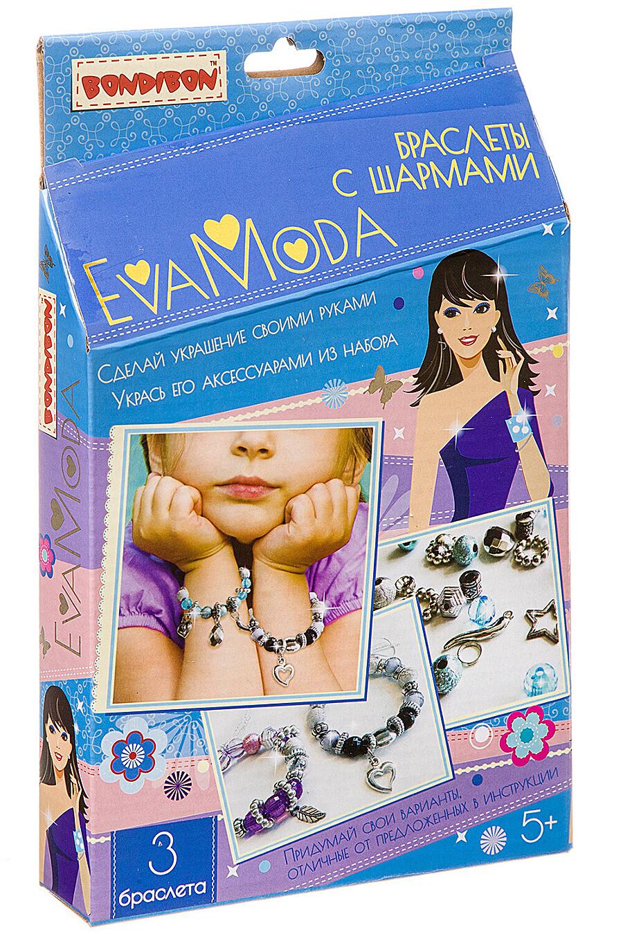 Набор для творчества для детей BONDIBON 159469 купить оптом от производителя. Совместная покупка игрушек в OptMoyo