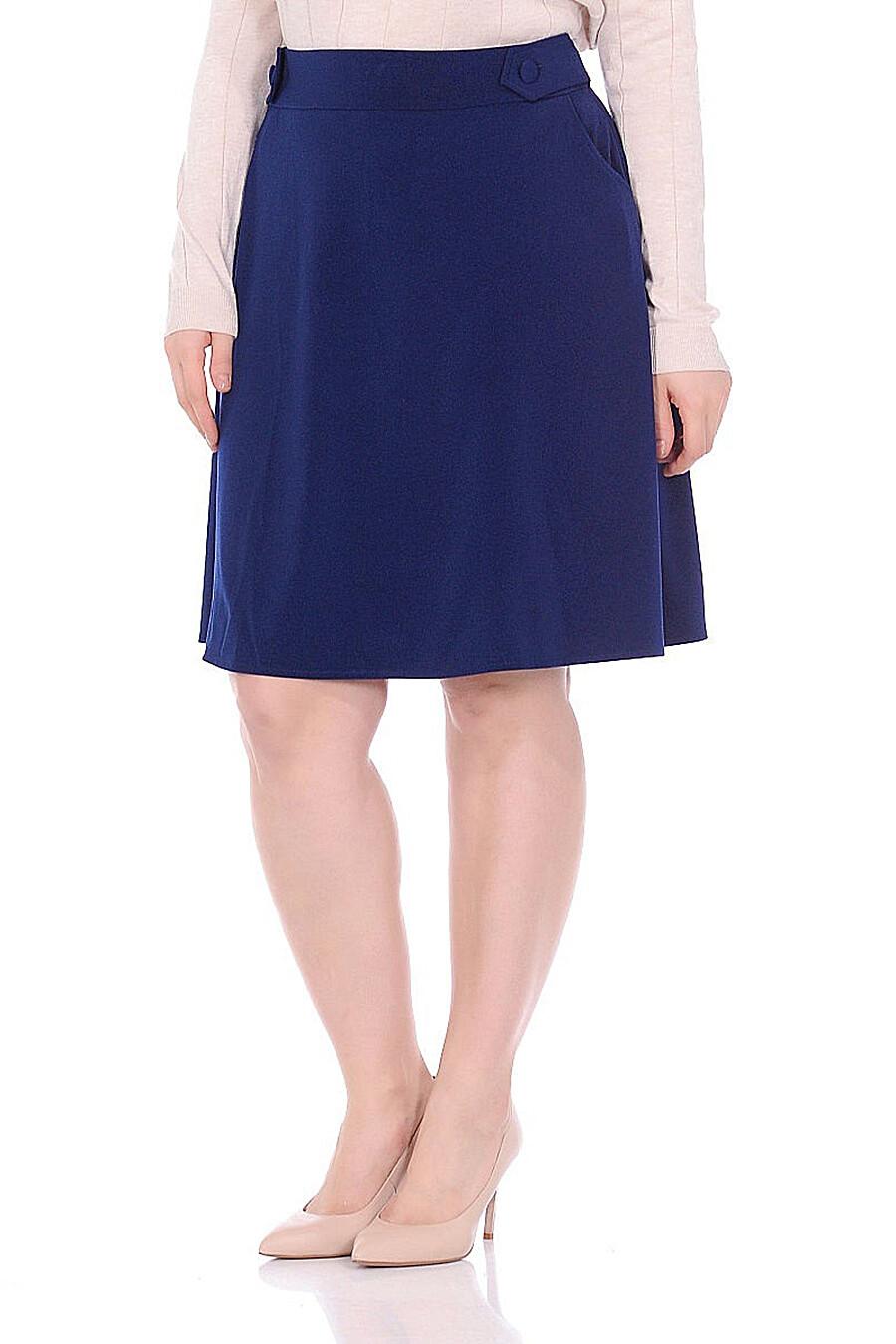 Юбка для женщин DREAM WORLD 159817 купить оптом от производителя. Совместная покупка женской одежды в OptMoyo