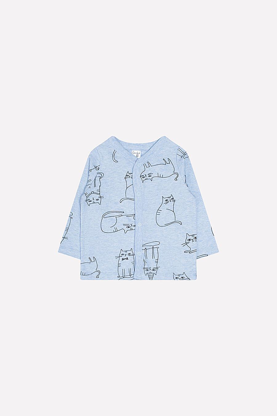 Джемпер для мальчиков CROCKID 161169 купить оптом от производителя. Совместная покупка детской одежды в OptMoyo