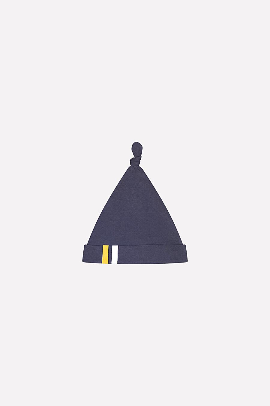 Шапочка CROCKID (161186), купить в Moyo.moda