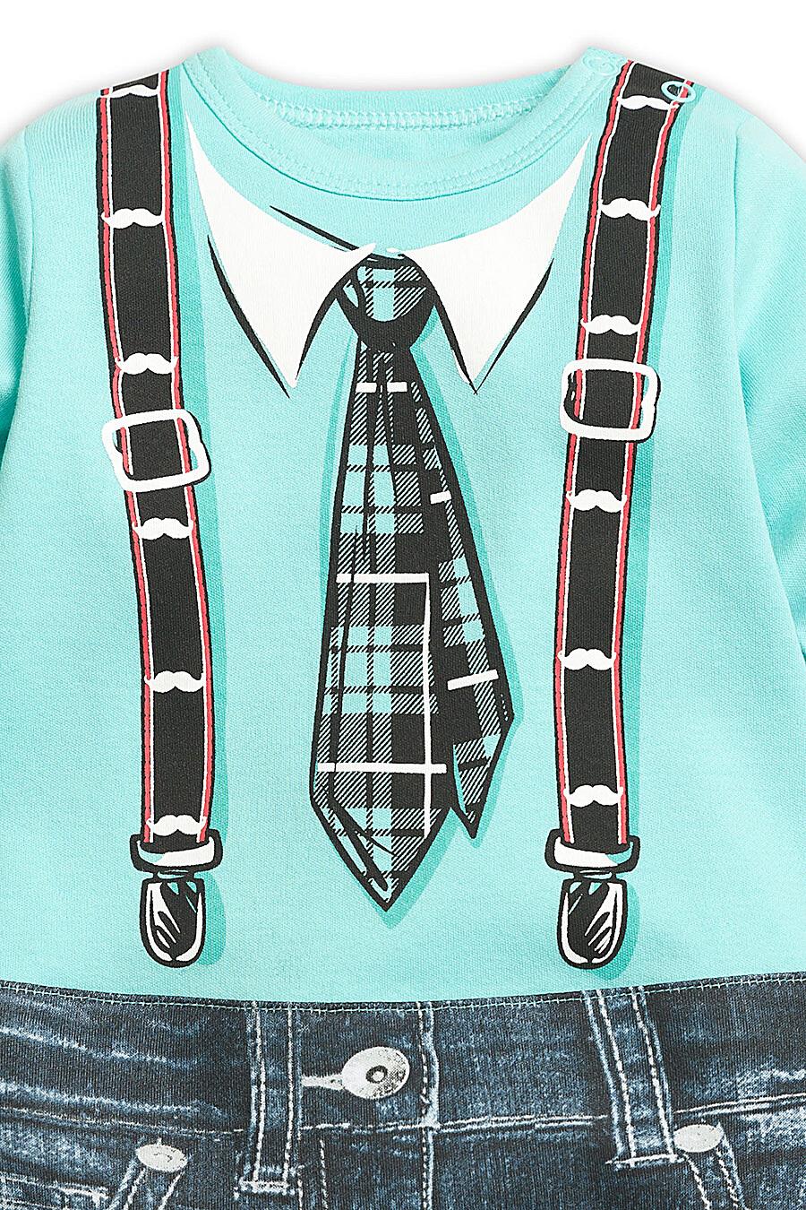 Комбинезон для мальчиков PELICAN 161210 купить оптом от производителя. Совместная покупка детской одежды в OptMoyo