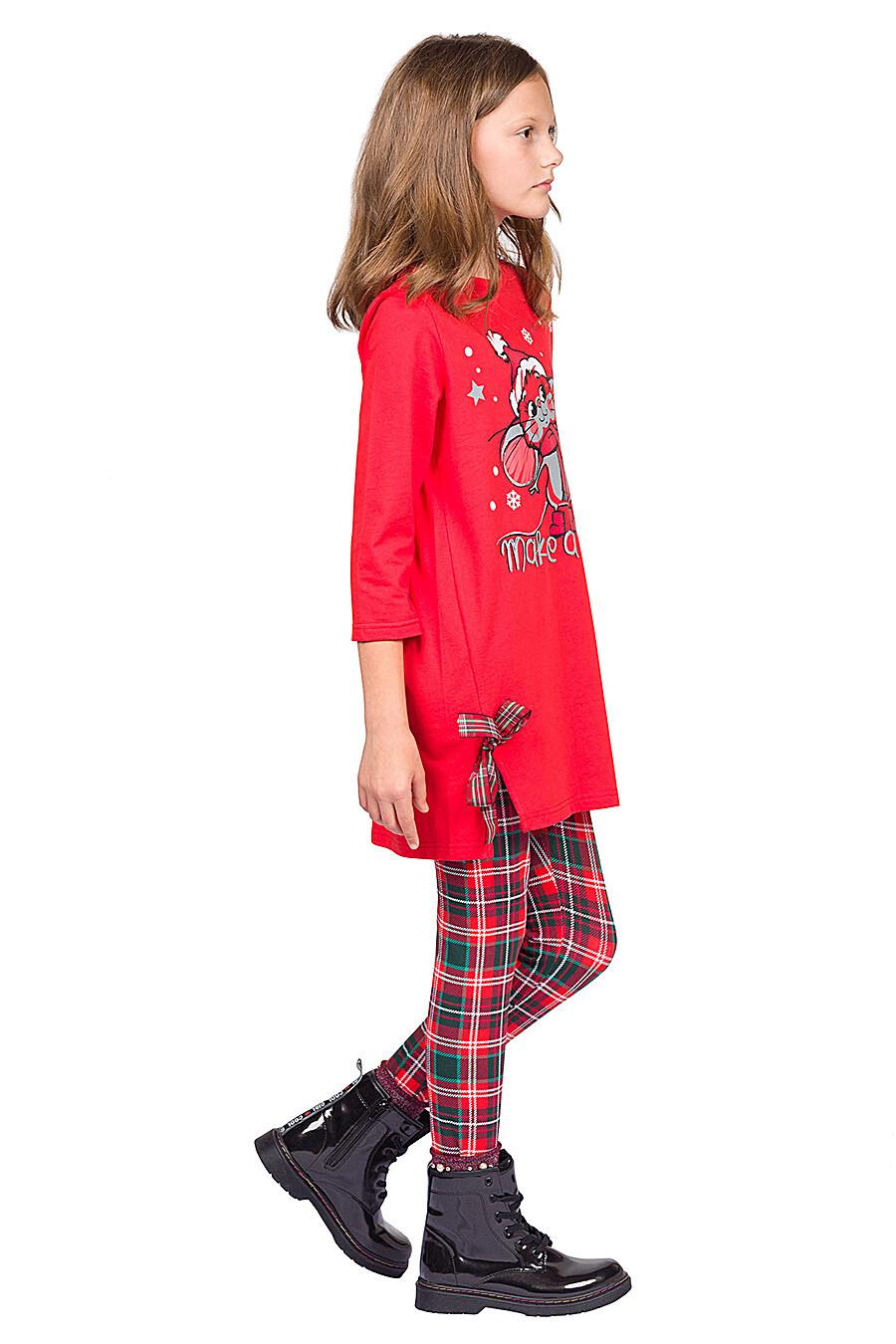 Комплект для девочек PELICAN 161231 купить оптом от производителя. Совместная покупка детской одежды в OptMoyo