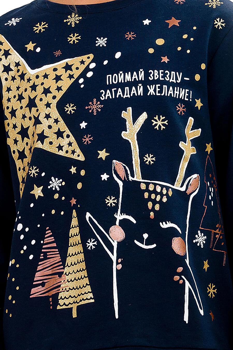 Комплект для девочек PELICAN 161235 купить оптом от производителя. Совместная покупка детской одежды в OptMoyo
