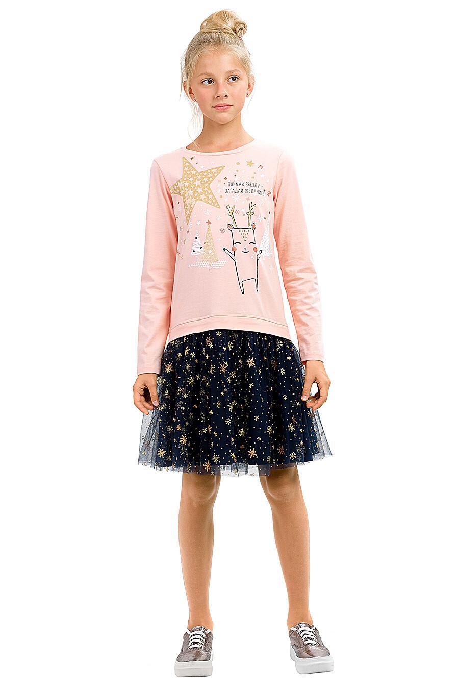 Платье PELICAN (161244), купить в Moyo.moda