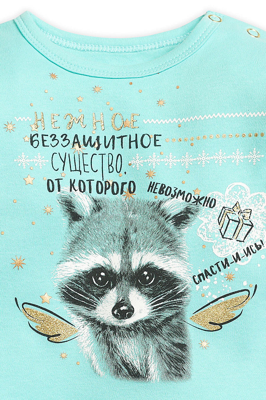 Комбинезон PELICAN (161252), купить в Optmoyo.ru
