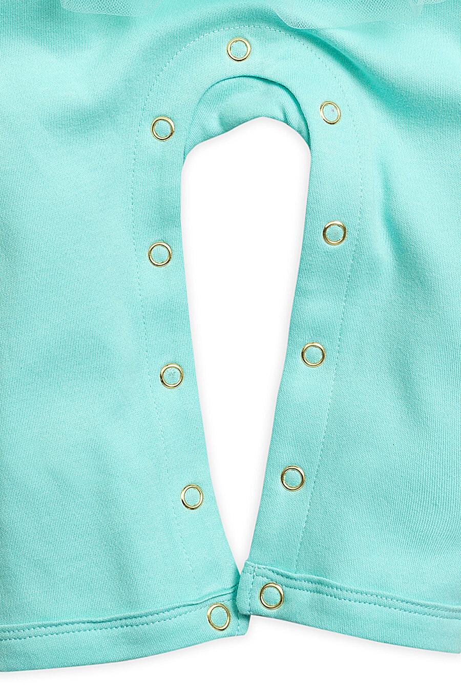 Комбинезон для девочек PELICAN 161252 купить оптом от производителя. Совместная покупка детской одежды в OptMoyo