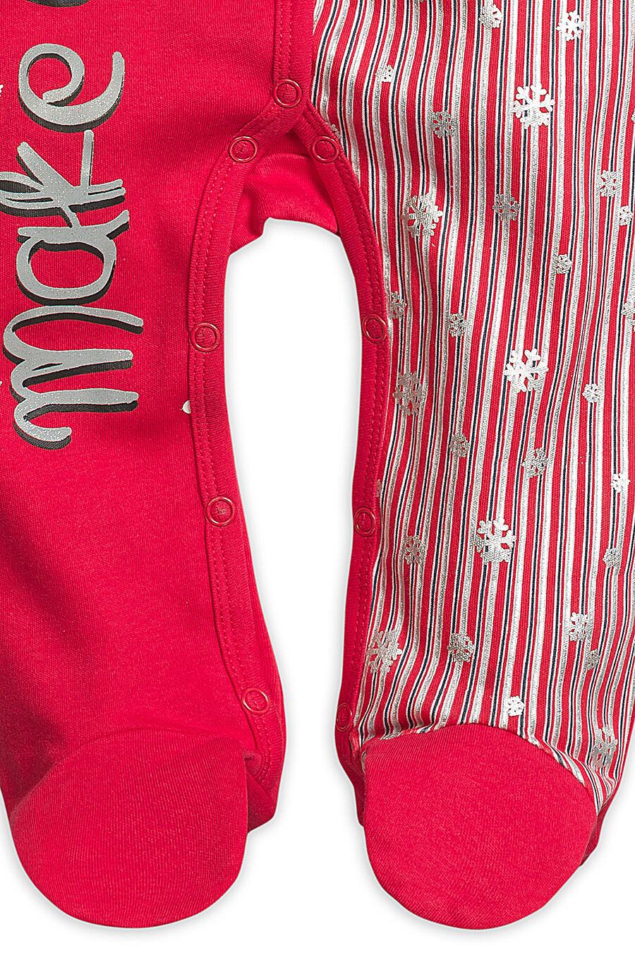 Комбинезон для девочек PELICAN 161254 купить оптом от производителя. Совместная покупка детской одежды в OptMoyo