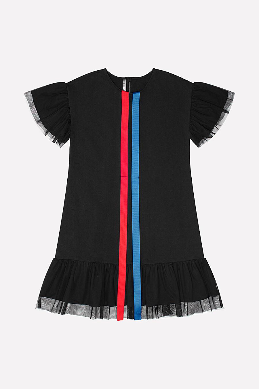 Платье CUBBY (161274), купить в Moyo.moda