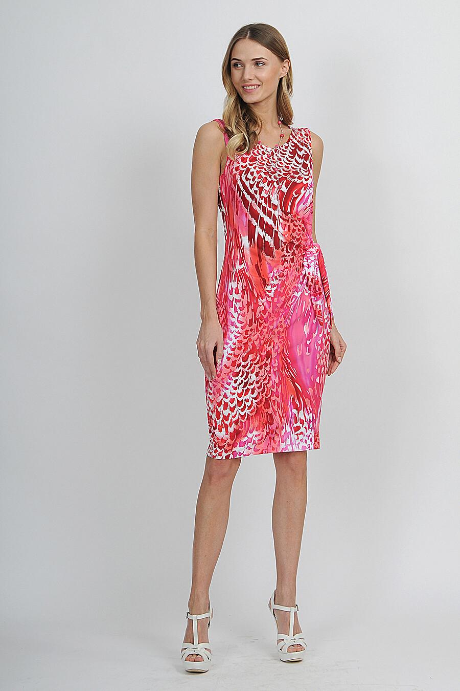 Платье для женщин Vemina 161277 купить оптом от производителя. Совместная покупка женской одежды в OptMoyo