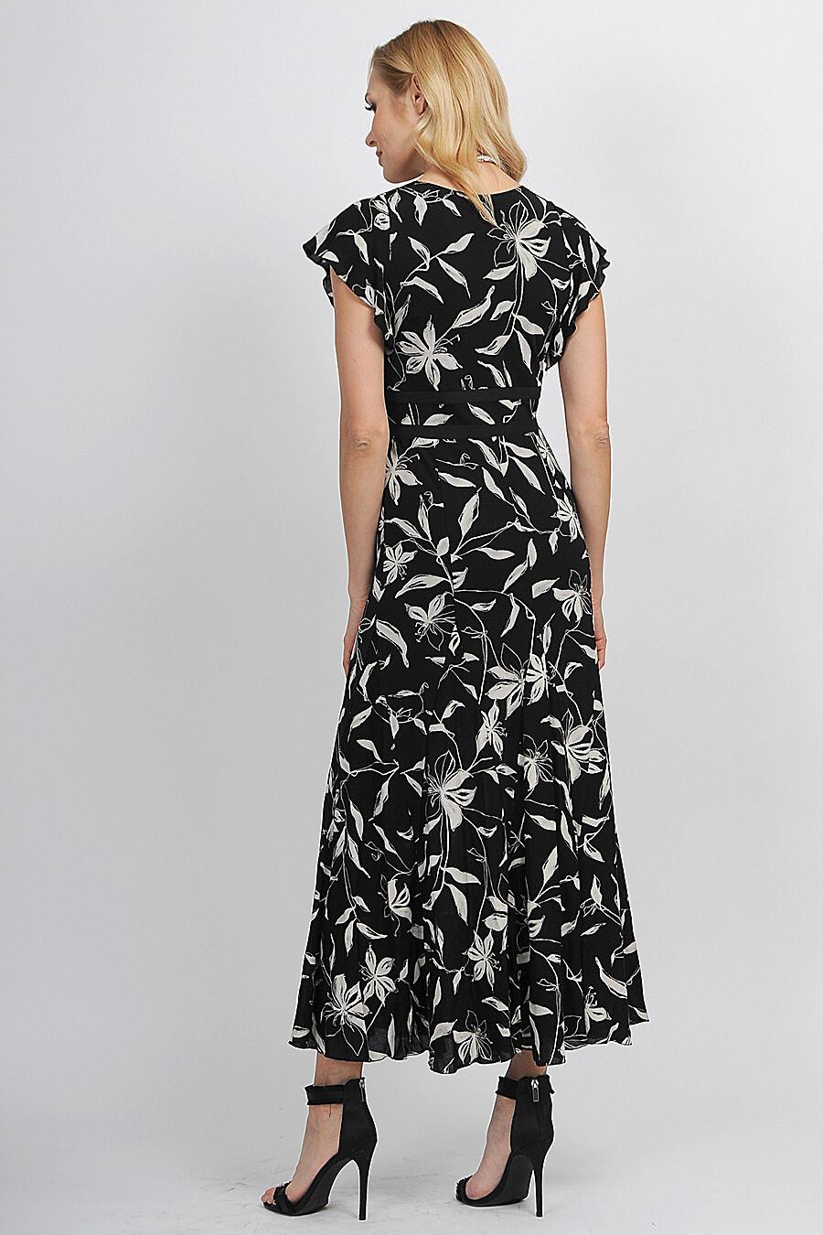 Платье Vemina (161279), купить в Moyo.moda