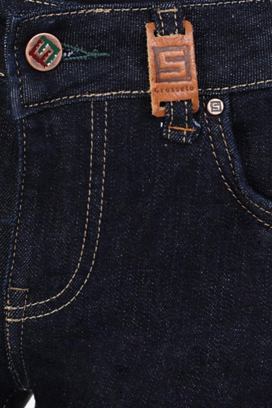 Джинсы F5 (161303), купить в Moyo.moda