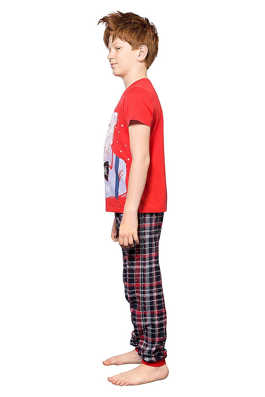 Пижама для мальчиков PELICAN 161307 купить оптом от производителя. Совместная покупка детской одежды в OptMoyo