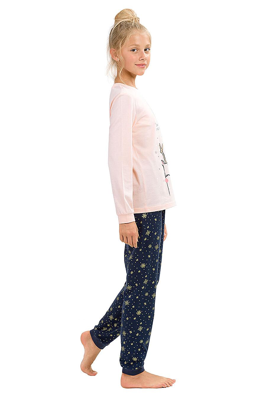 Пижама PELICAN (161316), купить в Moyo.moda