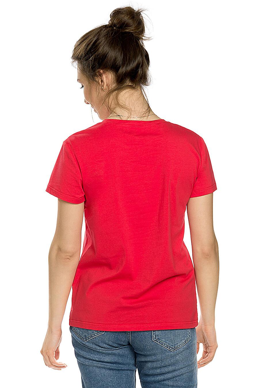 Футболка для женщин PELICAN 161357 купить оптом от производителя. Совместная покупка женской одежды в OptMoyo