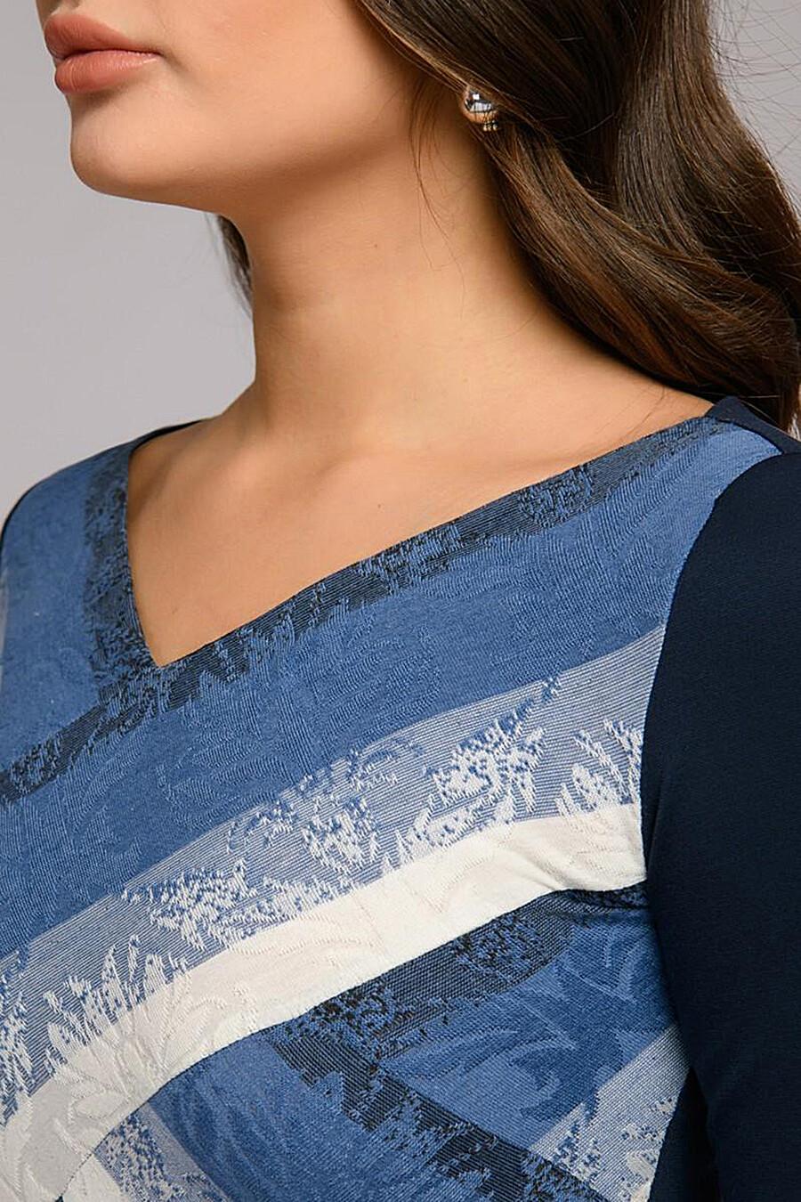 Платье 1001 DRESS (161382), купить в Optmoyo.ru