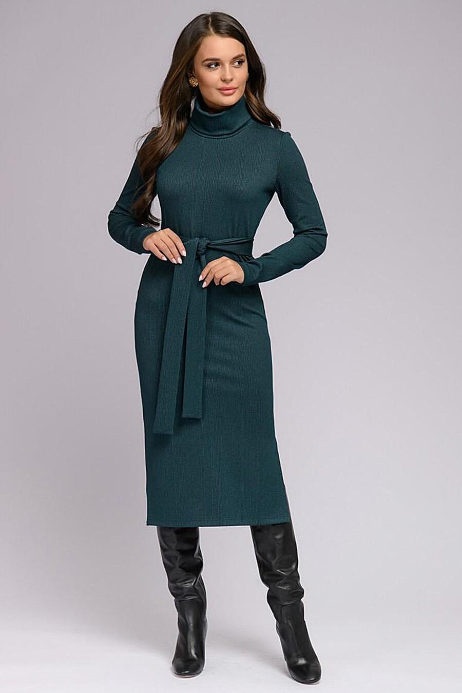 Платье 1001 DRESS (161384), купить в Moyo.moda